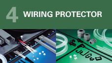 WIRING PROTECTOR